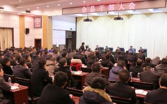 秀山书记王杰:确保各项决策部署不折不扣落到实处