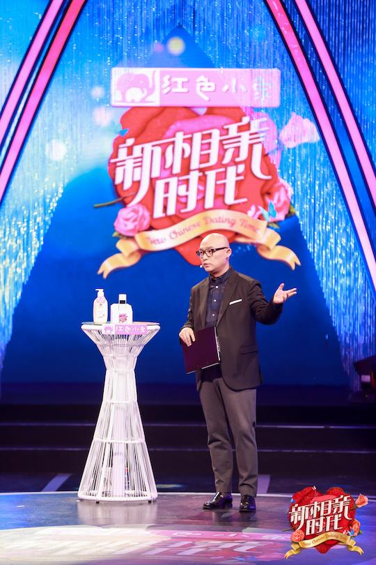 """《新相亲时代》父母炫耀儿子当""""比赛""""刘王仁甫主演的电视剧晓庆穿花棉袄"""