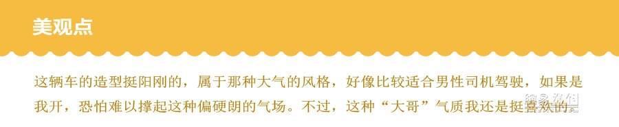 更有男人味 车展实拍北京现代全新ix35
