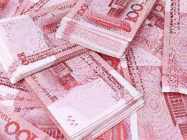 人民币汇率波动呈新特征 预计年底较年初升值3%