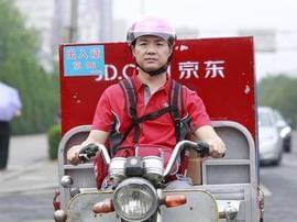 京东快递春节不放假,投入7500万接员工子女团聚