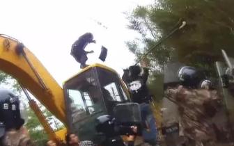 暴力抗法 重点旅游项目遭村民阻挠扣留挖掘机,9人被抓