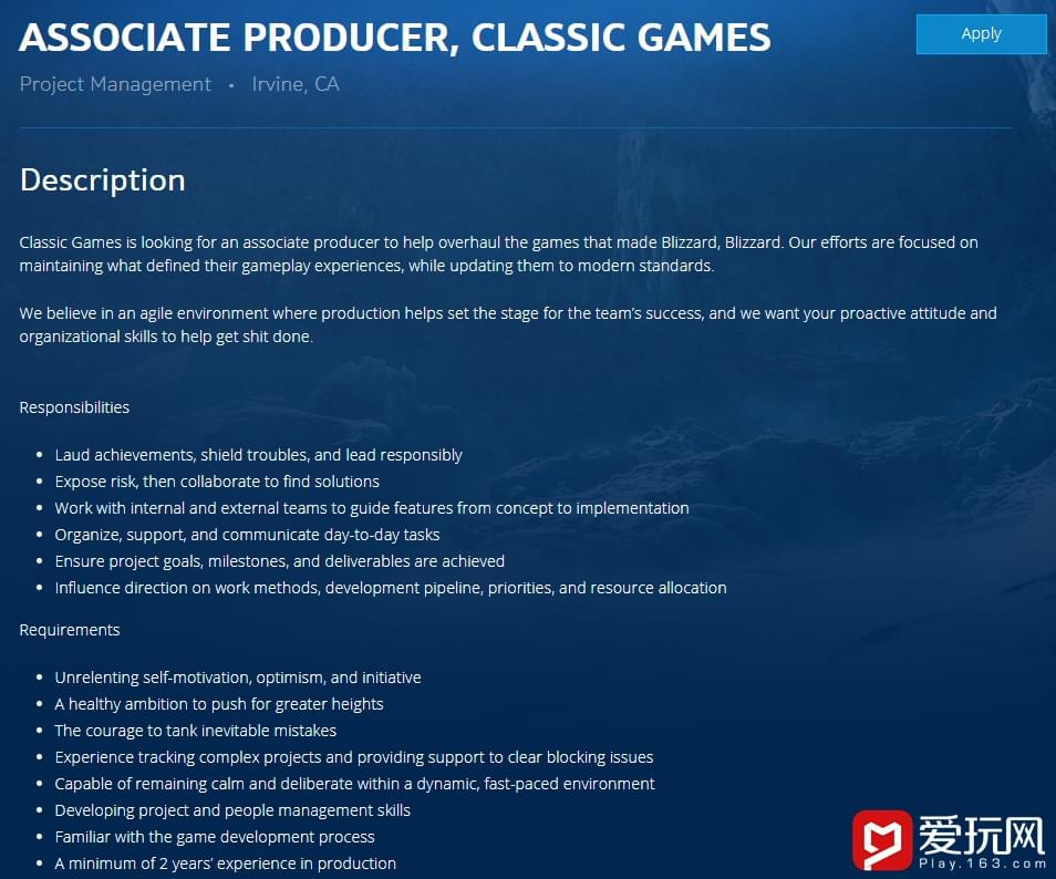 暴雪发布新岗位招聘 预示经典游戏高清化继续?