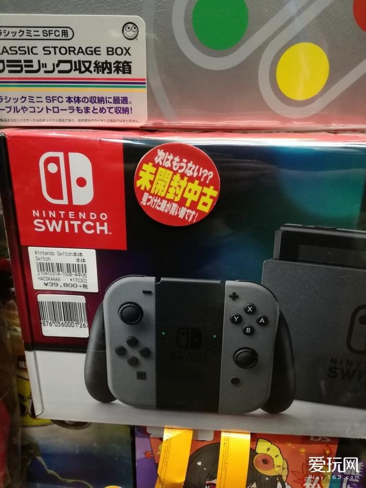 未开封二手Switch 售价39800日元