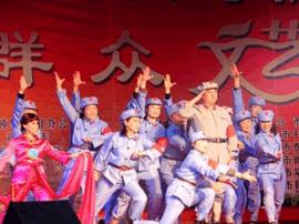 义马市举行城市社区群众文艺晚会