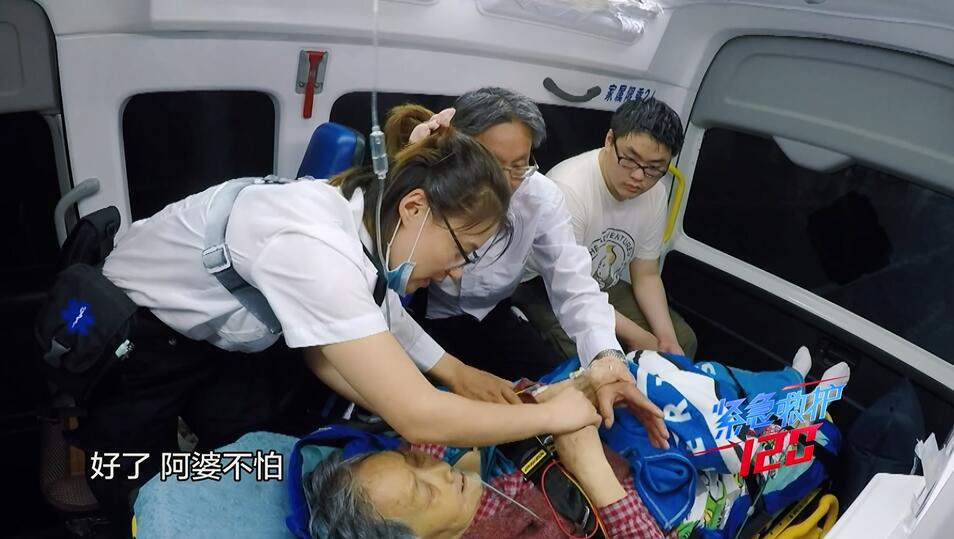 《紧急救护120》呼吁合理利用社会资源