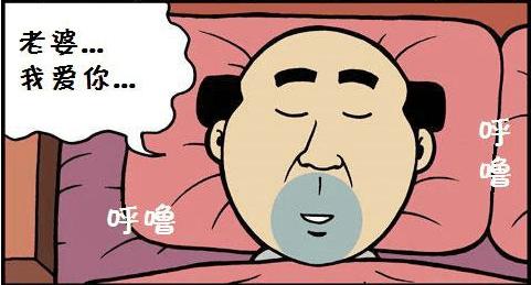 当你沉睡时 身体会趁机做一些奇怪的事!