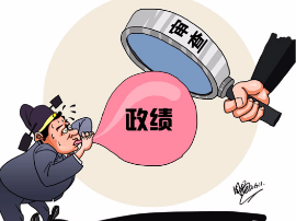 东兴水库移民局长郑德戈等人履职不力被通报