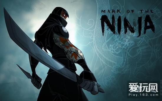 游戏史上的今天:2D世界的潜入小品《忍者印记》