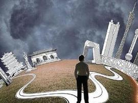 统计局北京调查:八成受访者认为居住环境改善
