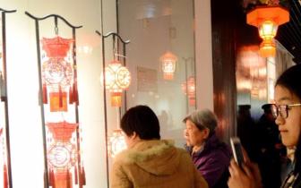 """春节期间 邯郸市博物馆举办""""中国灯彩之窗""""展"""