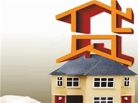 商住房抵押贷款基本暂停 业内人士:证明调控决心