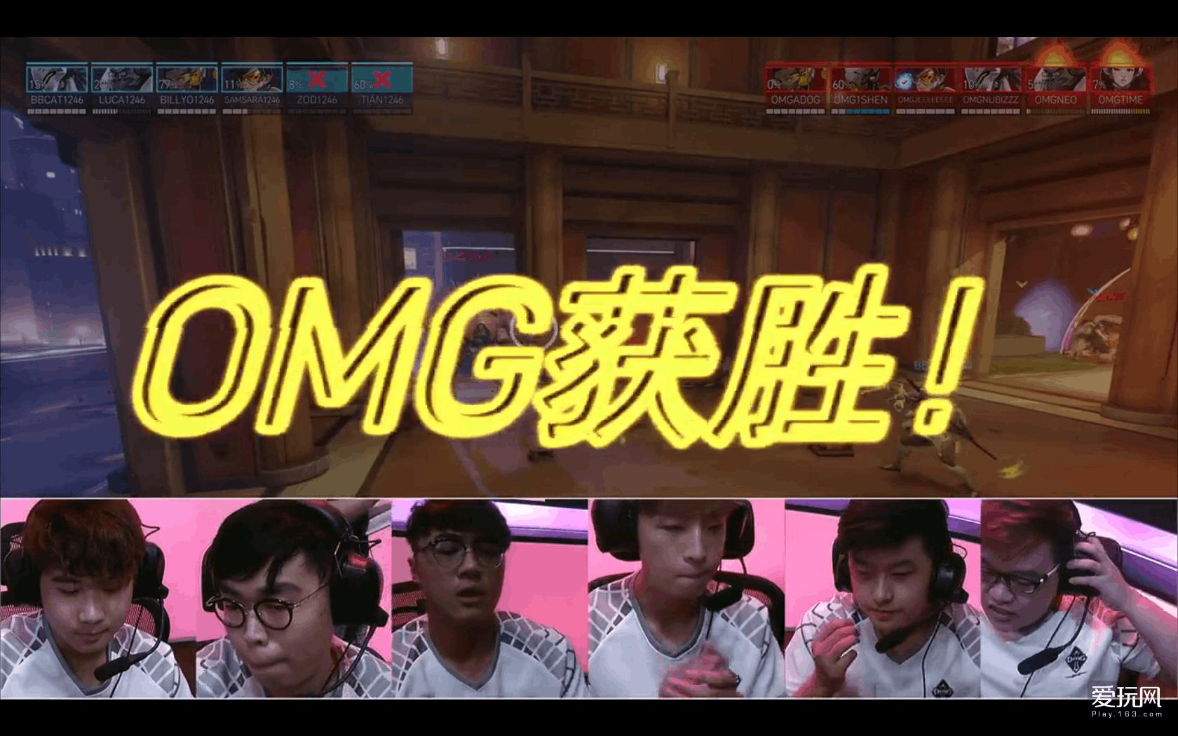 守望先锋OWPS联赛:SHY武僧降世 CL陷入泥潭