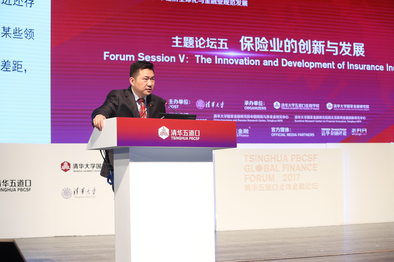 姜波:正研究监管沙箱 允许险企一定范围内创新