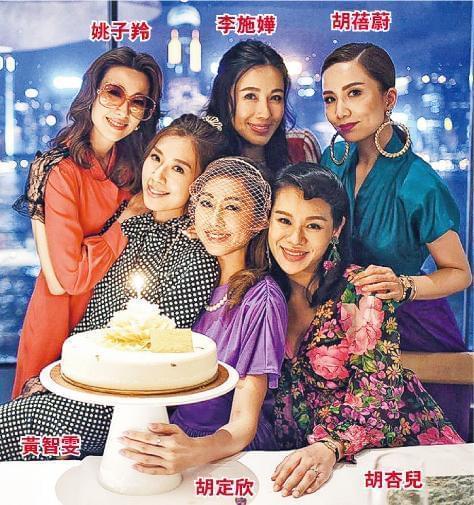 胡定欣36岁生日获众姐妹庆生 胡杏儿孕肚显丰满