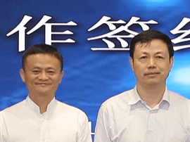 中国电信与阿里宣布建立全面战略合作伙伴关系