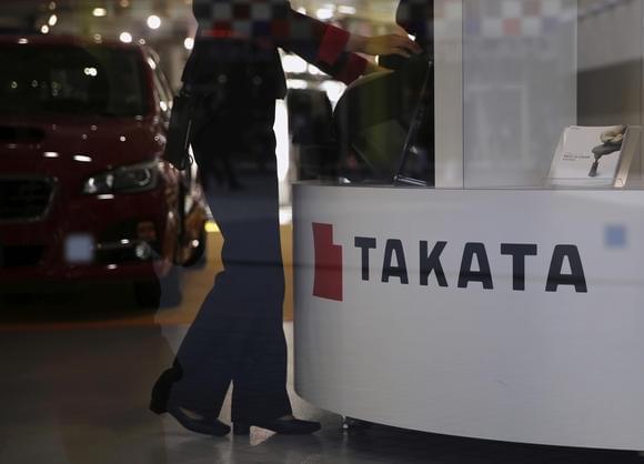 高田正式申请破产保护 同意被中国企业收