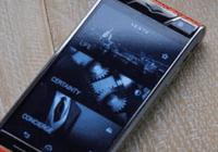 诺基亚成立的全球首家奢侈手机公司Vertu破产