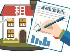 太原住房租赁:出租房每间居住不得超2人