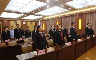 防城港中级法院举行新任职领导干部宪法宣誓仪式