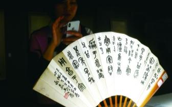 马氏昆仲:书画传家三百年