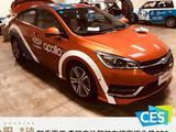 2016CES:联手百度 奇瑞自动驾驶车将亮相北美CES