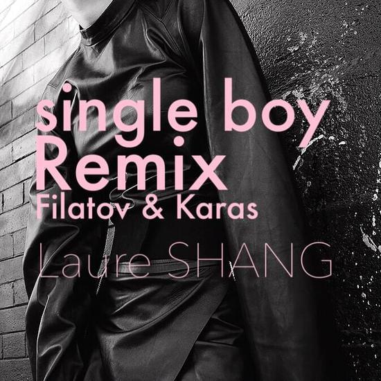 尚雯婕《单身男》官方remix首发 采用八十年代鼓机合成器音色