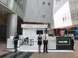 融创中国幸会厦门 SM二期城市展厅恭迎您品鉴