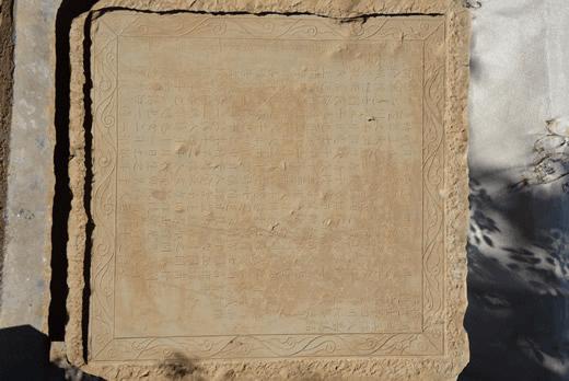 荆州发现大明周希旦之母墓志铭 周希旦籍贯起疑