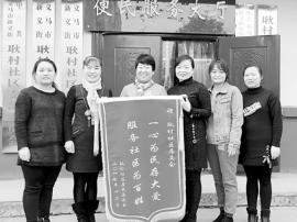 义马市耿村社:要全心全意为居民服务