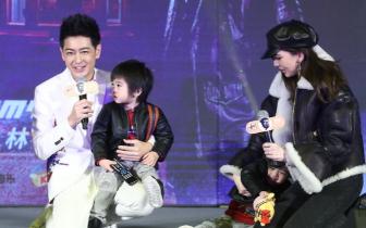 林志颖出道25周年发专辑 妻子携2岁双胞胎助阵