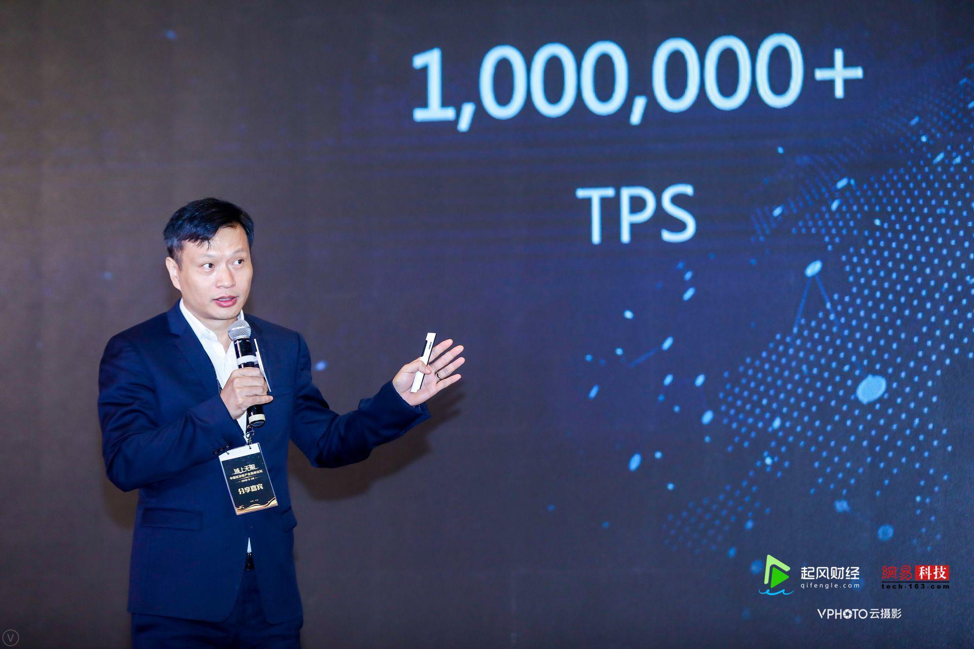 迅雷CEO陈磊:共享经济和区块链是一对共生关系