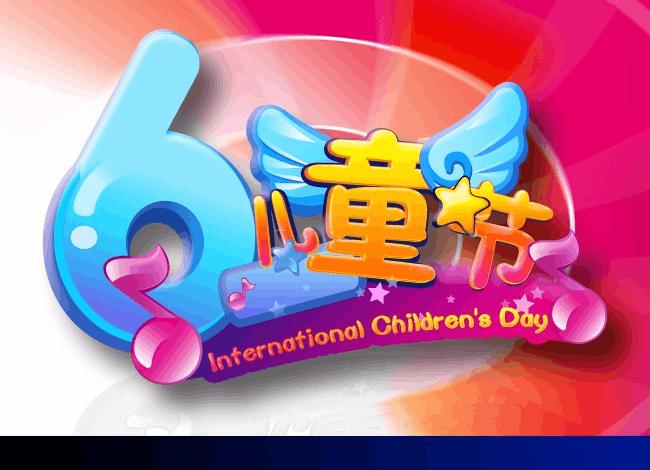 """运城副市长陈竹琴""""六一""""看望慰问少年儿童"""