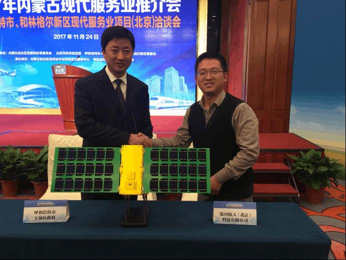 内蒙古携手银河航天:明年发射羽泉一号AI试验卫星