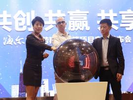 海尔施特劳斯指定微营销运营中心项目启动会在沪举行