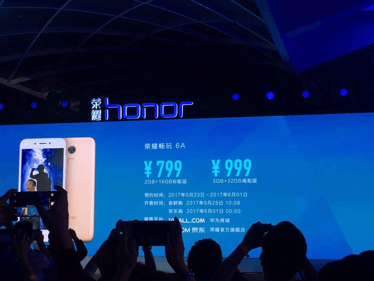 赵明:荣耀营销成本是所有互联网品牌中最低的