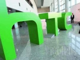 HTC或暂时放弃推出智能手表 因无法与苹果抗衡