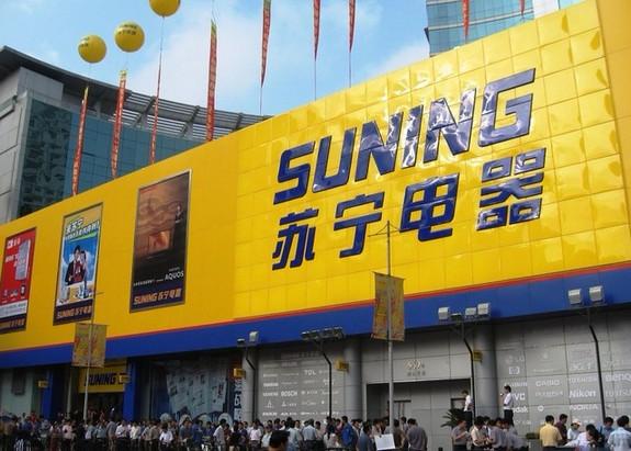 苏宁云商更名苏宁易购 全面转型智慧零售行业