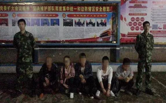 防城港:传销组织在港打人!一男子受重伤