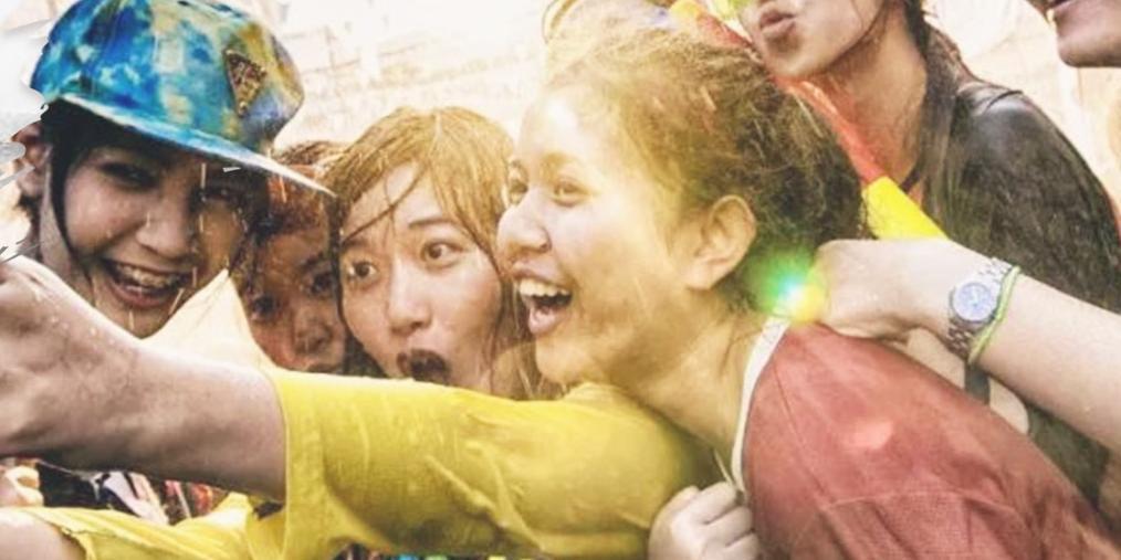泰历新年泼水节|曼谷清迈普吉三地齐泼