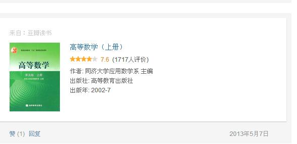 """新建本科院校10年增七成多已占""""半壁江山"""""""