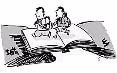 荆州区推进城乡教育资源均等化