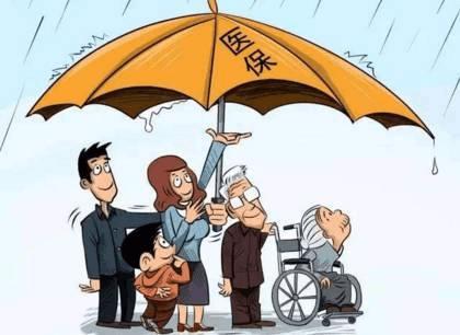 暖心!荆州出台政策,这类人群医疗保险由政府买单