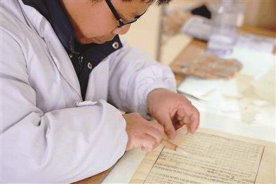 大学古籍修复师带过800名实习生 却无一入行
