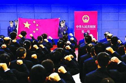 荆州市国家工作人员就职须向宪法宣誓了!