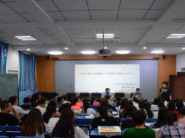 保稳定促发展暨国小2017—2018第一学期教育