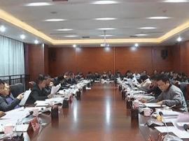 市委全面深化改革领导小组召开第十二次会议