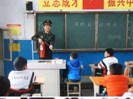 《中小学生家庭消防作业》为契机拓出宣传新花样