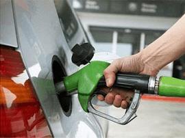 成品油价周六或将踩线上调 车主周五可加满油箱