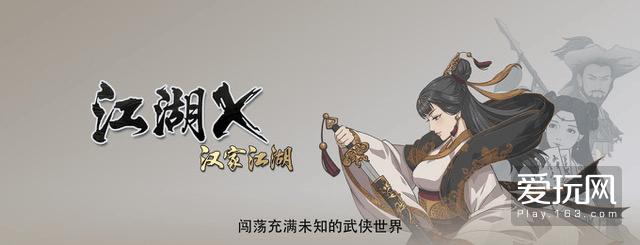 App Store精选:《阴阳师》全新资料片上线